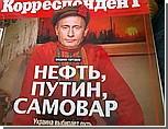 Украина выбирает путь технологически отсталой России, - журнал Порошенко