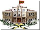 Тирасполь: молдавские власти оказались не готовы к серьезной практической работе по реализации двухсторонних договоренностей