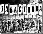 Журналисты Kyiv Post объявили забастовку