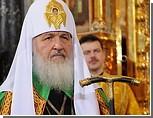 Версия патриарха Кирилла: причина взрыва на чернобыльской АЭС - расплата за грехи
