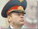 СМИ: главу ГУВД Петербурга могут не перезначить начальником полиции / Его многомиллионные доходы вызвали вопросы в Москве