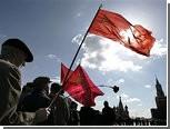 Четверть россиян выступила за возвращение однопартийной системы