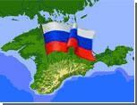 Политолог: Крымский сепаратизм не исчез, он ждет подходящих условий