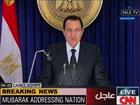 От правосудия не уйдешь... За Мубараком в Шарм-эш-Шейх прилетел военный вертолет