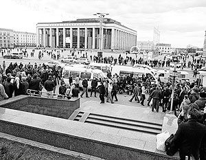 Названы три версии теракта в Минском метро