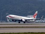Гонконгских стюардесс обязали изучать кунг-фу