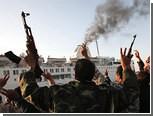 Ливийские повстанцы похвастались успехами в Мисурате