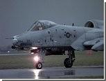 ВВС США прекратили бомбардировки Ливии