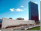 Палестинская автономия готова стать государством. ООН поможет