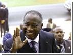 Президент Кот-д'Ивуара отдал власть. На троне теперь оппозиция