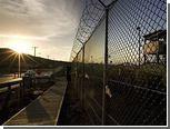 Испания отказалась расследовать пытки в Гуантанамо
