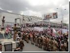 В Йемене разгон демонстрации закончился бойней. Есть погибшие