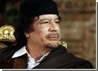 Каддафи озвучил условия своей отставки. Их всего три