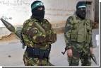 Свершилось. Хамас объявил о перемирии с Израилем