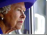 Елизавета II впервые за пять лет пропустила официальную церемонию