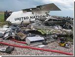 """Найден """"черный ящик"""" разбившегося в Конго самолета ООН"""
