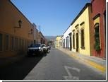 Мексиканские военные нашли тонну метамфетамина в Текиле
