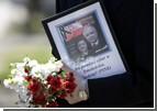 Вечная память. Польша вспоминает жертв катастрофы под Смоленском