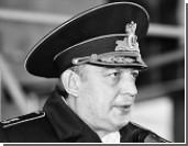 """Уволен адмирал, подписавший контракт по """"Мистралю"""""""