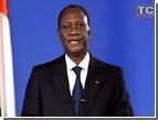 Началось. Бывший президент Кот-д'Ивуара предстанет перед судом