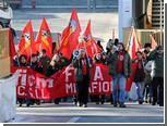 Итальянские транспортники объявили суточную забастовку