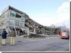В Японии еще одно мощное землетрясение. Когда это закончится?