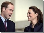 Принц Уильям и Кейт Миддлтон станут герцогом и герцогиней Кембриджскими