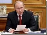 Путин отказал Западу в праве убить Каддафи