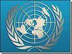 В Ливию на разборки едет комиссия ООН