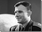Названа причина падения самолета Юрия Гагарина