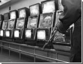 Генпрокуратура нашла через Интернет 226 подпольных казино