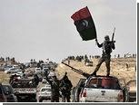 В Бенгази озвучили условия возможного перемирия