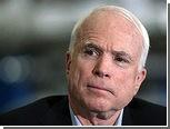 Джон Маккейн предложил признать мятежное правительство Ливии