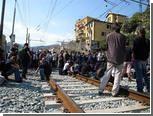 ЕС признал за Францией право на закрытие границы с Италией