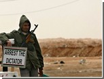 Итальянские ВВС присоединятся к операции НАТО в Ливии