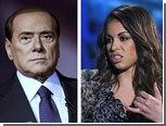 Парный портрет Берлускони и малолетней проститутки уйдет с молотка