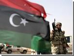 Великобритания отправит в Бенгази военных советников