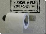 Молодого немецкого политика поймали на краже туалетной бумаги