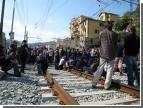 Франция окончательно закрыла границу с Италией. ЕС не возражает
