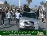 Каддафи на машине переехал своего сторонника