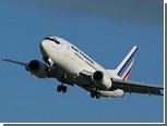 В Атлантике нашли обломки разбившегося в 2009 году авиалайнера Air France