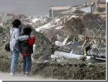 Число погибших при землетрясении в Японии превысило 12 тысяч