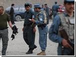 В Афганистане религиозные фанатики обезглавили иностранцев