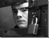 Обвиняемый в убийстве Маркелова попытался покончить с собой
