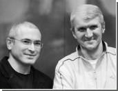 Верховный суд отменил одно из продлений ареста Ходорковского