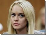 Американский суд смягчил обвинение Линдсей Лохан