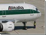 Предотвращена попытка захвата летевшего из Парижа в Рим самолета