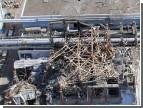 Ситуация на «Фукусиме-1» обостряется. Возможен очередной взрыв
