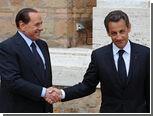 Саркози и Берлускони предложили изменить Шенгенское соглашение
