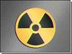 Японские ученые придумали новый способ очистки воды от радиации. Будем надеяться, что у них все получится